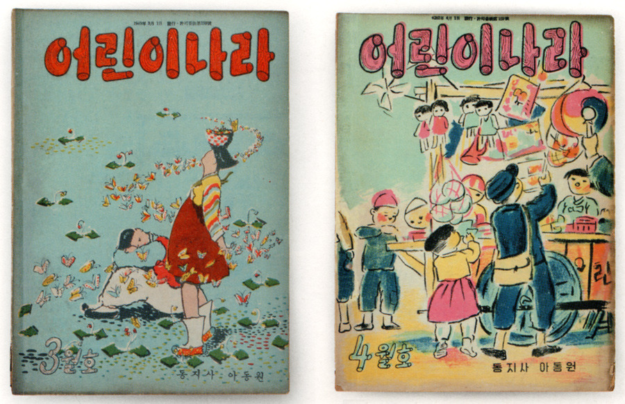 A Story of Books Becoming a Mountain - 50 WattsKorean Toddler Books