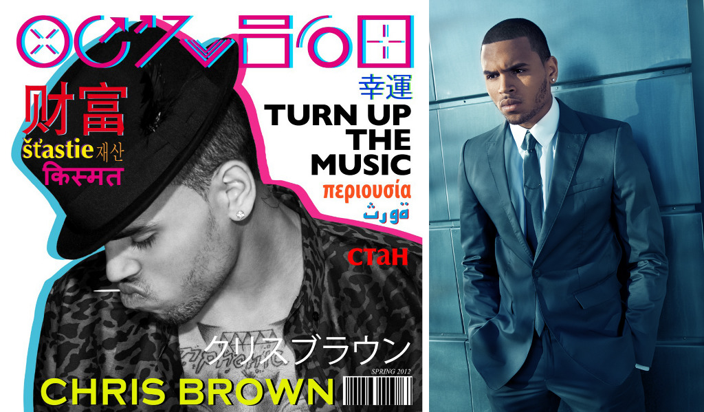 chris brown turn up the music - photo #8